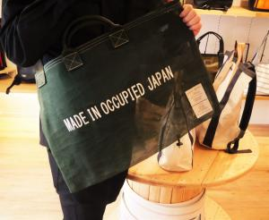 【MADE IN OCCUPIED JAPAN】新商品&再入荷のお知らせ