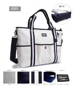 "森野帆布×SIGNALFLAG ""SAILORS SERIES"" 2WAYトートバッグ"